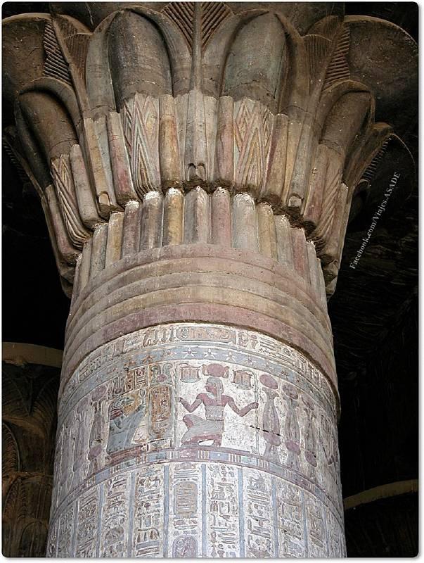 📷 Columna del Templo de Esna