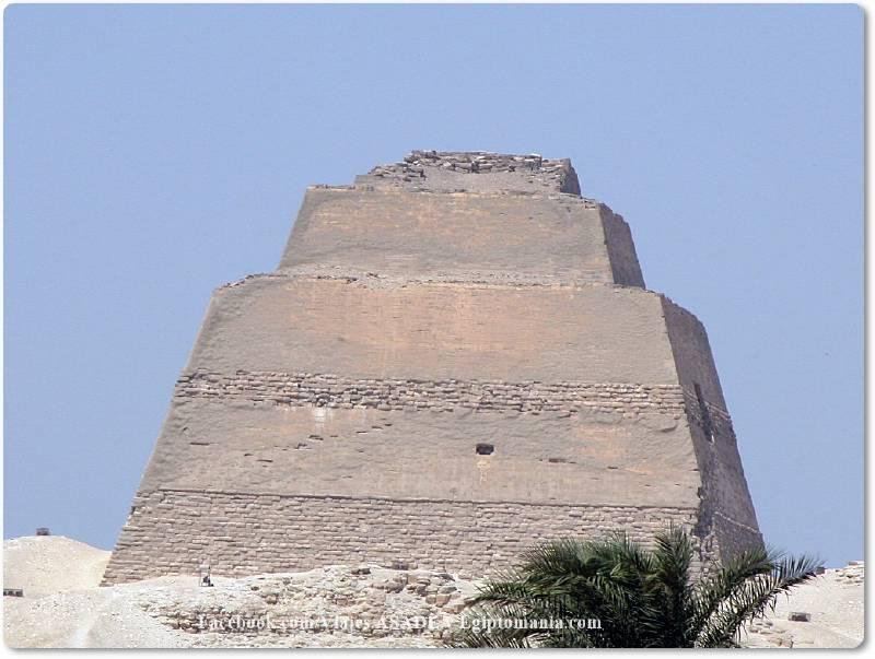 📷 Pirámide de Maidum