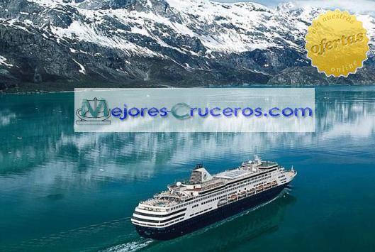 🚢 Cruceros Baratos y/o Todo Incluido ⇒ Buscador de Ofertas 2016