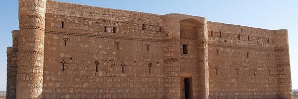 Viaje a Jordania 🚌 Castillos del Desierto ⇒ ViajarJordania.com