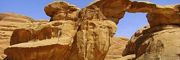 Viaje a Jordania 🚌 al Completo ⇒ ViajarJordania.com