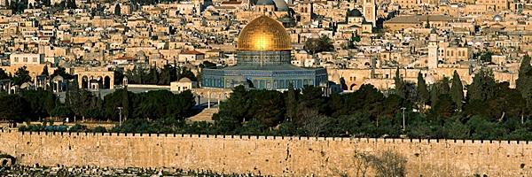 Viaje a Jordania 🚌 e Israel (Jerusalén) II ⇒ ViajarJordania.com